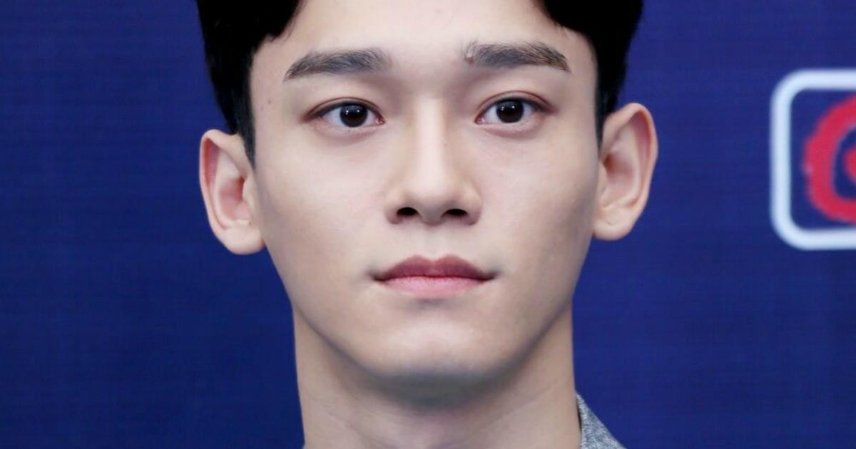 Exo Chen 2021